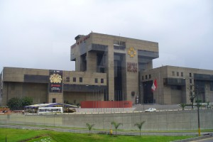 National Museum Lima