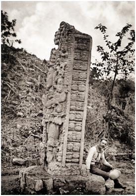 Quirigua Stela