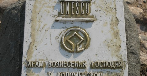 UNESCO sign