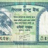 Nepal: Where Everest is King (of the currency)